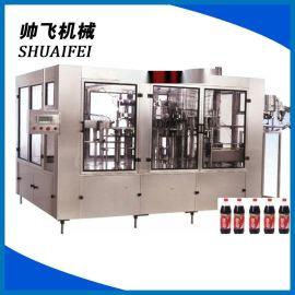 24头等压灌装机械生产线灌装三合一饮料机械设备