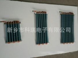 KRDZ供应冰箱铝蒸发器03737154315图片型号规格