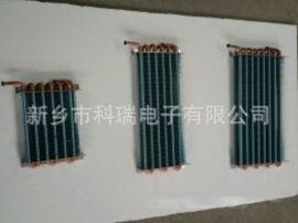 KRDZ供應冰箱鋁蒸發器03737154315圖片型號規格