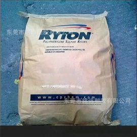 PPS/日本油墨/FZ-1140-B2/高流动/注塑级/加40%玻璃纤维
