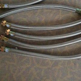 BNG-40*700*G11/2防爆挠性连接管