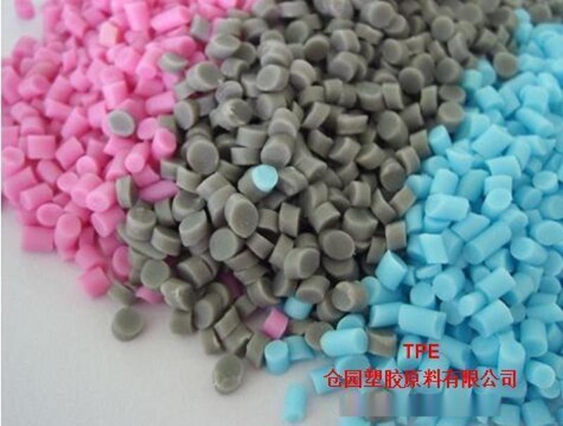 現貨批發 可按需訂製 過FDA 密封條電纜腳墊膠料 顆粒原料TPE