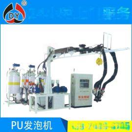 专业供应 **线条PU发泡机 聚氨酯发泡机设备