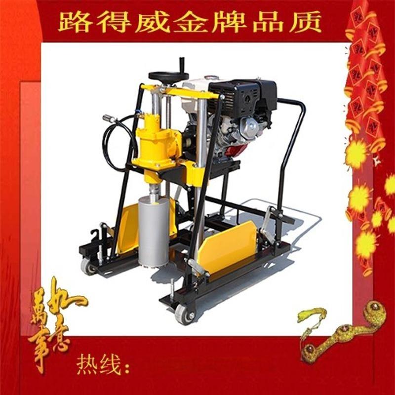 ROADWAY 供应 RWZK12钻孔取芯机 钻孔取芯 大厂直供 质量保证 混凝土取芯机