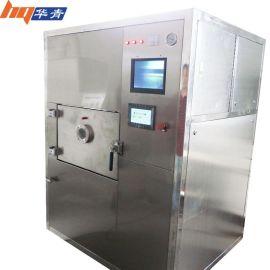 微波提取设备 厂家订制 中药萃取机 微波加热 300升微波提取设备