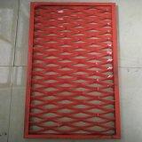 幕牆裝飾網 噴塑鋁板網 鋁板裝飾網