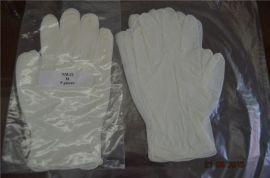 9寸白色丁晴手套马来西亚原装进口 100级 1000级