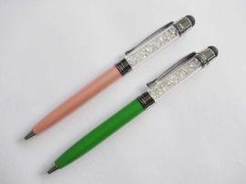 水晶两用电容手写笔