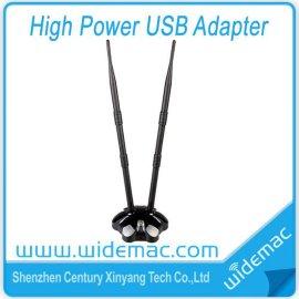 WD-9002云网卡 双天线 信号王CMCC/WLAN大功率USB无线网卡接收器