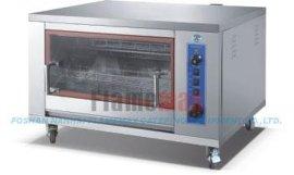 旋转式燃气烤炉(HGJ-168)
