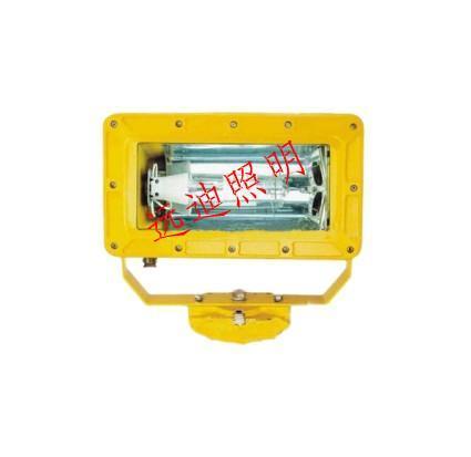 防爆外场强光泛光灯,  性能防爆强光工作灯