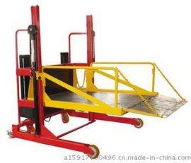 移动式装卸登车桥  深圳/惠州集装箱装上货搭桥现货
