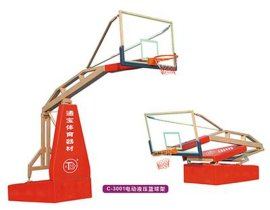 C-3001电动液压篮球架
