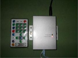 LED控制器,RGB跑马灯控制器,5050灯条开关,LED七彩灯/铁壳控制器