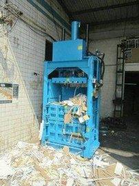 福建废纸压缩打包机,福建废纸压块机,福建废纸液压打包机