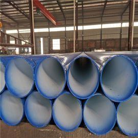上海 电缆穿线管 内外涂塑管 衬塑钢管