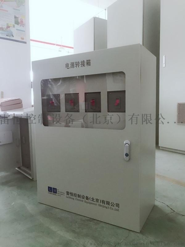 低壓開關櫃、低壓配電箱
