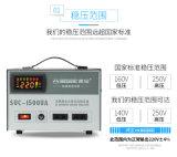 SVC-1500VA稳压器 武汉稳压器