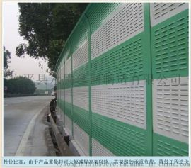 高架桥声屏障公路声屏障高铁声屏障金属隔音墙