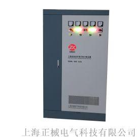 供应三相稳压器250KVA空压机专用稳压器