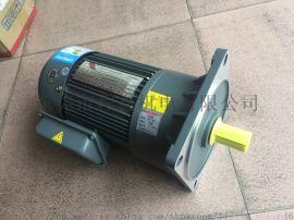 万鑫 GV50-5500 立式加强负载型减速电机
