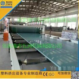 高品质PVC建筑模板生产线(可使用30次)