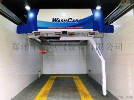 河南往復式無刷洗車機,無人值守無刷式電腦洗車機廠家