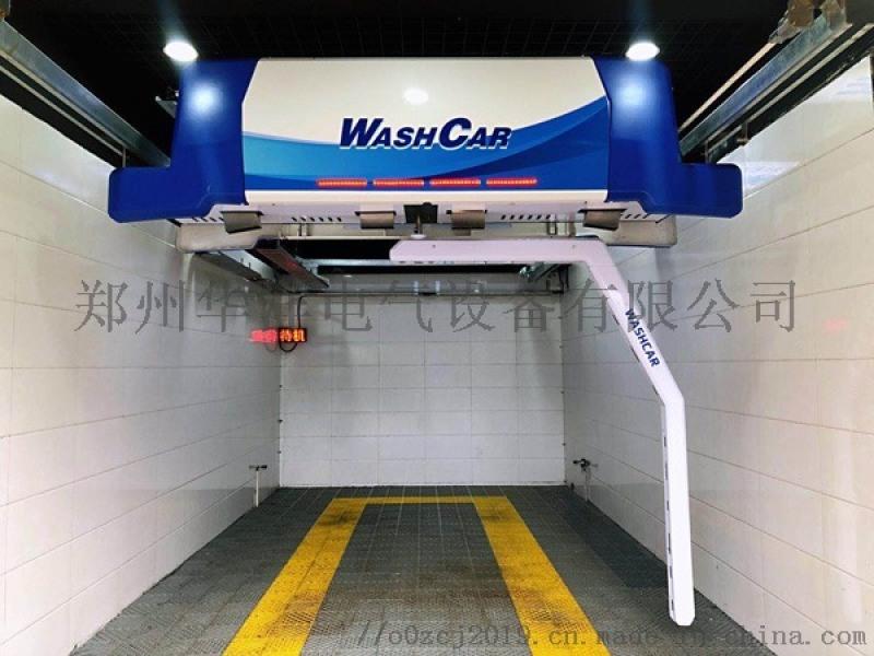 河南往複式無刷洗車機,無人值守無刷式電腦洗車機廠家
