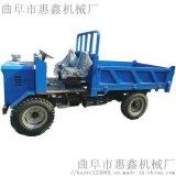 轴传动四驱拖拉机-自卸四轮工程车