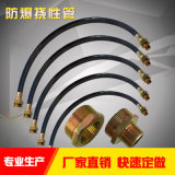 隆業專供-防爆軟管、防爆撓性管
