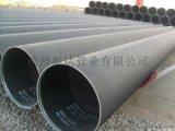 结构支撑钢管、直缝钢管厂家、大口径直缝钢管