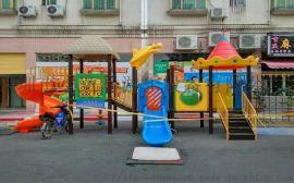 深圳幼儿园滑梯玩具,经典小博士滑梯