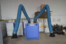 天津工业双臂焊烟净化器厂家