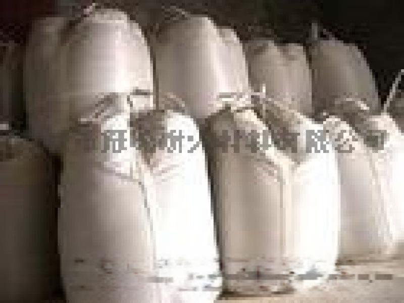 海城 冠论85氧化镁