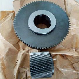 空压机齿轮组 压缩机齿轮组 可定制