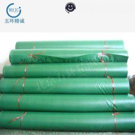 厂家直销防火布多种规格多种颜色 玻璃纤维防火布