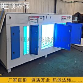 沧州旺顺UV光氧净化器废气处理设备