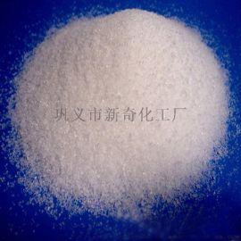 非离子pam絮凝剂价格多少钱一吨