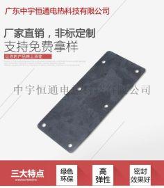 橡胶密封垫|密封垫片|空压机密封垫|空气压缩机垫