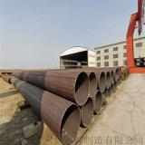 河南 直縫焊管 大口徑直縫鋼管 輸送低壓流體管道