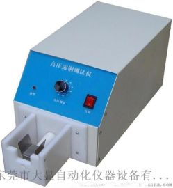 电源插头线高压露铜测试仪