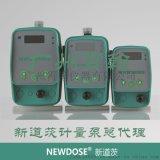 电磁隔膜计量泵加药泵DFD