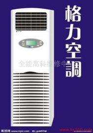 深圳福田华强南空调维修、加雪种