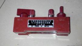 0.1级锰铜分流器100mV1000A