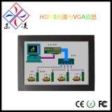 15寸工業控制電腦 工業級嵌入式HDMI與VGA雙顯一體機