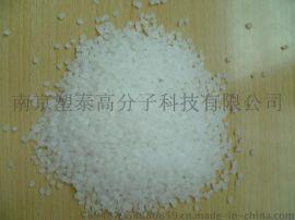 马来酸酐接枝增韧剂,南京塑泰合金增韧剂