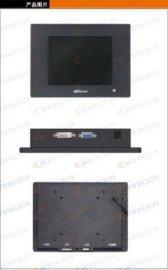 7寸嵌入式工业显示器 亮度450