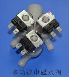 水处理设备电磁阀