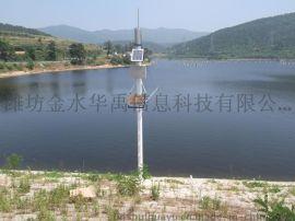 HY.YDJ-4一體化雨量水位計