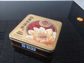 **中秋月饼包装铁盒|方形铁盒|浮雕|凸凹字|双黄白莲蓉|